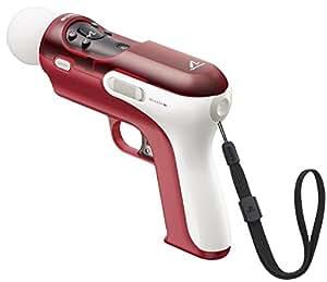 PlayStation 3 - Sony Move Pistola Ufficiale (Accessorio di tiro)