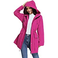 UNIQUEBELLA Women Jacket, Windproof Rain Jacket Raincoat Outerwear with Hood for Women Ladies Girls, Casual & Outdoor Style