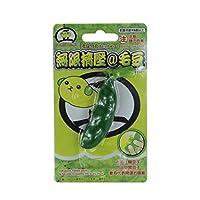 Garciakia Anti Stress Squeezable Soybean Edamame Extrusion Pea Bean Keychain Fun Toys Stress Relief Squishy Pendants Funny Gadgets(Color:green)