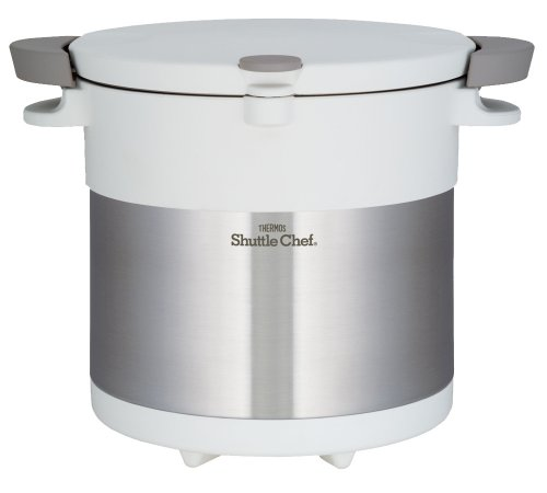 thermos-disolation-thermique-cuiseur-chef-45l-navette-blanc-pur-kbc-4501-pwh-japon-allemagne-lemball
