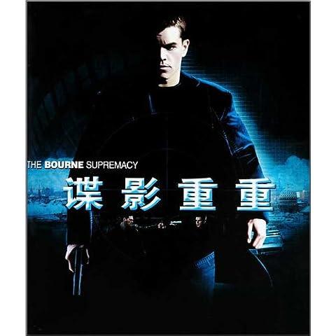 The Bourne identità Movie Poster cinese, 69 x 102 cm Matt Damon Franka Potente Chris Cooper Brian Cox Clive Julia Stiles Owen