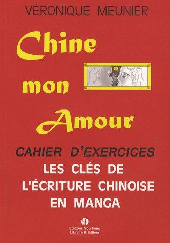 Chine mon amour. Cahier d'exercices par Meunier Véronique