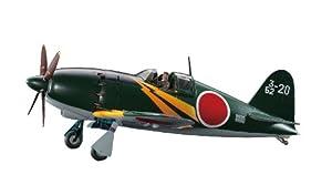Hasegawa - Juguete de aeromodelismo Importado de Alemania