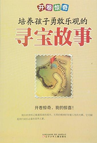 语文书藏宝揭秘:荷叶上的舞蹈(一年级)