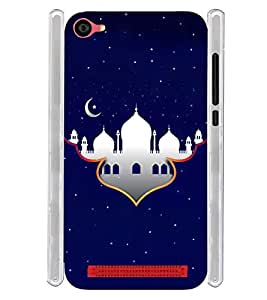 Allah Islam Macca Soft Silicon Rubberized Back Case Cover for LYF Wind 6 :: Reliance Jio LYF Wind6
