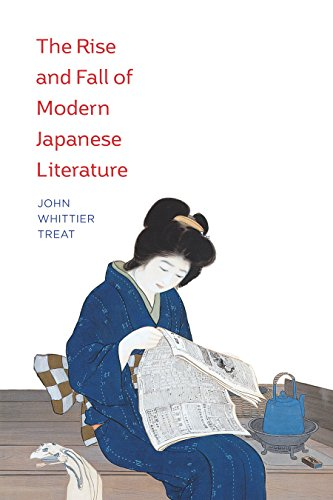 The Rise and Fall of Modern Japanese Literature (English Edition)