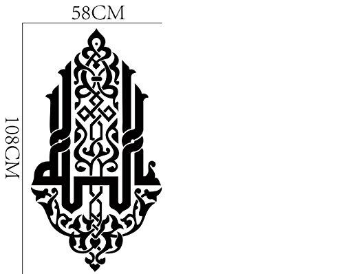 DIY Abnehmbare Islamischen Muslim Kultur Suren Arabisch – Bismilliah Allah Vinyl Wand Sticker Wandtattoo /Aufkleber Koran Zitate Kalligraphie als Muslimischen Home Wandbild Art Decorator IslamTürkiye Istanbul 9817(58x108cm) (Black)