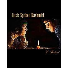 Basic Spoken Kashmiri