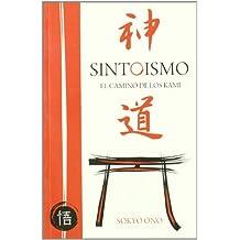 Sintoismo (Filosofía y Religión)