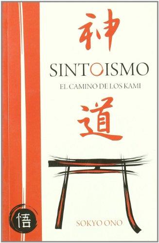 Sintoísmo : el camino de los kami por Sokyo Ono