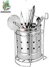 PARASNATH Stainless Steel Cutlery Holder - Set of 2