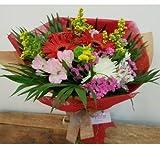 Ramo de flores alegria-FLORES FRESCAS-ENVIO EN 24 HORAS