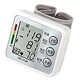 Die besten Hoher Blutdruckmessgeräte - Hohe Qualität 100% Professionelle Digitale Gesundheitsmonitore Digital Tonometer Bewertungen