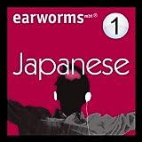 Rapid Japanese: Volume 1