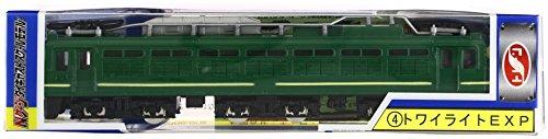 [NEW] jauge de N de train moulé sous pression modèle à l'échelle n ° 4 de Twilight express