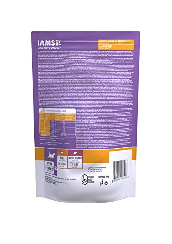 Iams ProActive Health Complete and Balanced Kitten Food with Chicken, 2.55 kg[Old Model] 2
