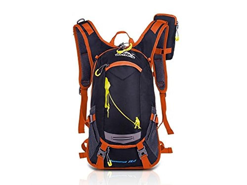 OVVO Einzigartiges Desigh 18L Trinkrucksack Rucksack Wasserdicht Atmungsaktiv Fahrrad Rucksack Rucksack für Radfahren Radfahren Reisen Wandern (Orange Rot)