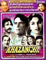 Khazanchi (B/W)