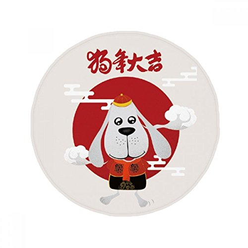 DIYthinker 2018 Wolke Traditionelle Chinesische Kleider Neues Jahr Anti-Rutsch-Boden Haustier-Matten Runde Badezimmer Wohnzimmer Küche Tür 80 cm Geschenk 80 X 80Cm Mehrfarbig - Neue Traditionellen Chinesischen Kleid