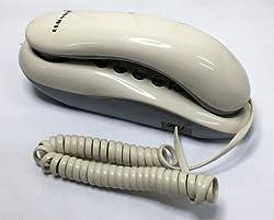 Orientel KX-T333 Corded Landline Phone Telephone (White)