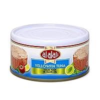 العلالي شرائح التونا مع زيت  الزيتون , 170 غرام
