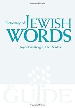 Dictionary of Jewish Words (A JPS Guide) (English Edition) von [Eisenberg, Joyce]