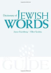 Dictionary of Jewish Words (A JPS Guide) (English Edition)