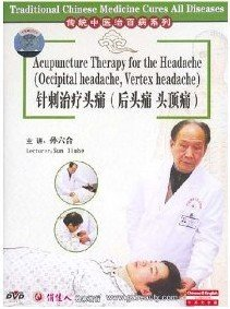 Preisvergleich Produktbild Acupuncture Therapy for the Headache (Occipital Headache,  Vertex Headache)