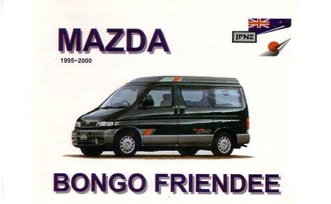 mazda-bongo-friendee-95-00-owners-handbook