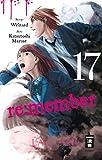 re:member 17