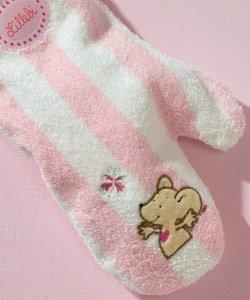 Lillebi Baby Waschhandschuh Morgenstern