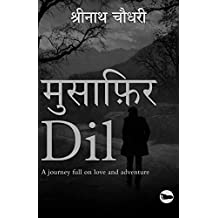 Musafir dil: A journey full on love and adventures. (Hindi Edition)