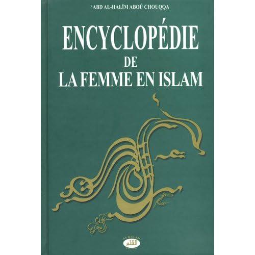 Relation conjugale en Islam (La)