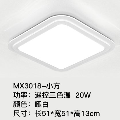 bgmdjcf-modern-and-minimalist-led-square-ultra-thin-3-color-temperature-dimming-ceiling-lamps-8-12-a