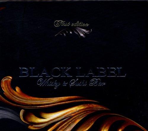 Black Sushi (Black Label-Whiskey & Sushi Bar Vol.1)