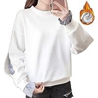 Mujer 2 en 1 Sudadera Pullover O Cuello Suelto Tallas Grandes Camiseta Novio Estilo Tops Jerséis Color Sólido Deportes Camiseta
