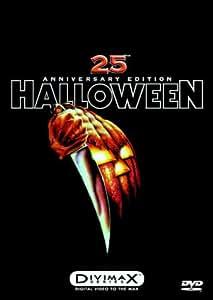 Halloween (25th Anniversary Edition) [DVD]