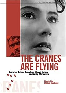 The Cranes Are Flying [1957] (REGION 1) (NTSC) [DVD] [US Import]