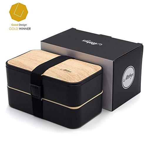 Atthys Lunch Box Schwarzer Bambus | Japanische Bento Design 3 Geschenkte Bestecke Bento Box 2 wasserdichte Fächer 1200 ml Mikrowelle- und Spülmaschinefest Brotdose Holz Erwachsene oder Kinder Premium Bento-box