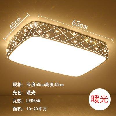 brfvcs Ceiling Light moderne et minimaliste de lampes LED Lampe de Plafond au chambre principale salon rectangulaire Phare et Lumière chaude personnalité, 65* 45Creative Room Lamp Lumière chaude