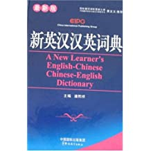 A New Learner's Chinese-english,english-chinese Dictionary