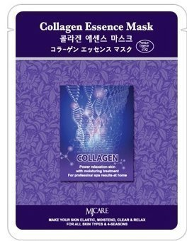 MJCARE NEW Essence Facial Mask - Collagen Essence 10 Pcs by MJ CARE (Mj Care Maske)