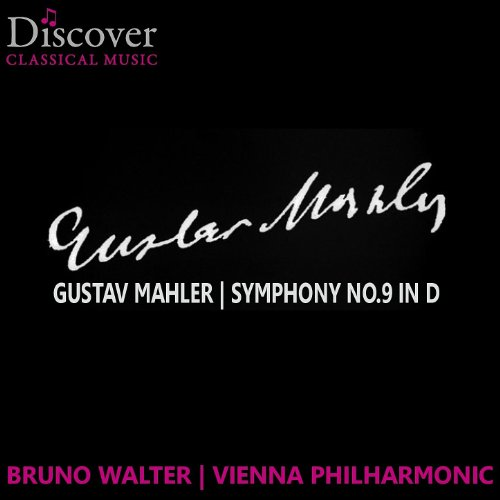 Symphony No. 9 in D: I. Andante comodo