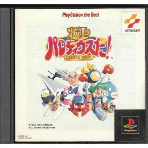 Gokujou Parodius Da! Deluxe Pack (PlayStation the Best) [Japanische Importspiele]