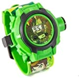 Gifts Online Images Projector Green Colo...