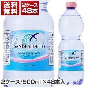 sanbenedetto-mineral-water-natural-without-gas-bottles-500mlx48-this-2-cases