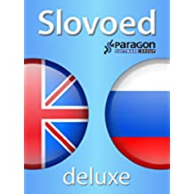 Slovoed Deluxe Russian-English dictionary (Slovoed dictionaries) (Russian Edition)