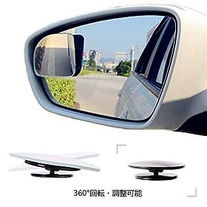 Toter Winkel Spiegel Für Auto Kaufen Seite 5 Deine Auto