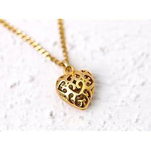 Zierliche Herz-Kette gold/ romantische kurze Kette mit Herz: Vergoldete 925er Sterling-Silber Kette mit einem orientalischen Filigran-Herzchen