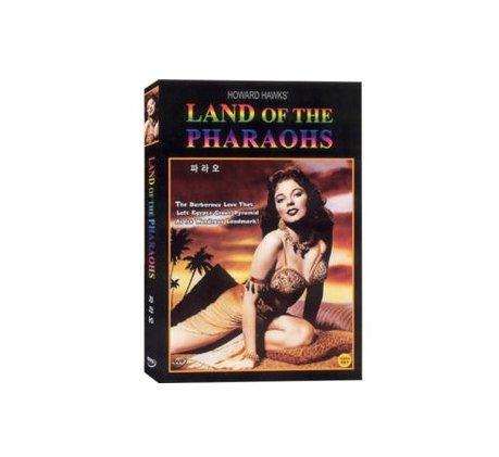 Movie DVD - Land of the Pharaohs (1955) (Region code : all)